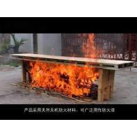 Buy cheap fiberplant lightweight fire-proofing sound proof partition walls from wholesalers