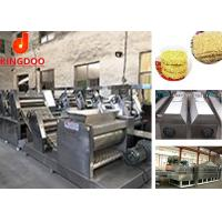 China High Speed Frying And Fried Noodle Making Equipment For Fried Instant Noodle on sale