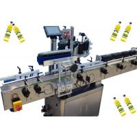 Buy cheap Vial high speed small round bottle labeling machine servo controller automatic horizontal labeling style product