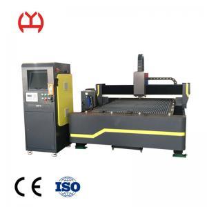China 6MM Thickness Small Fiber Laser Cutting Machine , Metal Plate Cutting Machine Servo Motor on sale