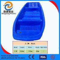 Best cheap plastic fishing boats for sale wholesale