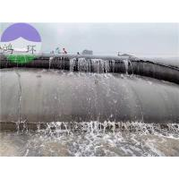 Buy cheap High flow rate Geotextile tubes for dewatering Geotube GT500 from wholesalers