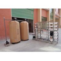 Best 3000LPH TDS 3000 - 5000PPM Brackish Water System Salty Desalination Plant  For Irrigation / Drinking wholesale