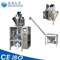 Best High Precision Powder Pouch Packing Machine Automatic Grade With Touch Screen Interface wholesale