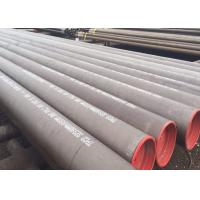 China Sour Service Welded Steel Line Pipe API 5L Standard X80Q Material on sale