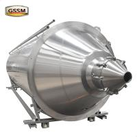 Buy cheap Wort Fermentation Tanks Large Horizontal Fermentation Tanks For Craft Beer from wholesalers
