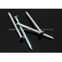 "Best 6""X BWG5 Galvanized Twisted Nails Screw Shank Zinc Plated Round Head Nails Hardened wholesale"