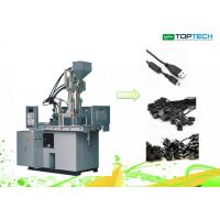 Best Energy  Efficiency Vertical Injection Molding Machine Servo Injection Molding Machine wholesale
