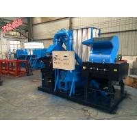 Best High recovery rate!! copper wire recycling machine/copper wire granulator for sale wholesale