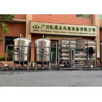 China Water Treatment Industrial Reverse Osmosis Water System , 10T Demineralized RO Membrane System on sale