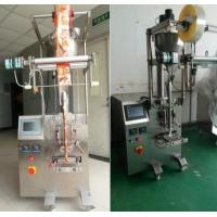 Buy cheap Automatic Vertical Powder Packaging Machine With Straight Auger from wholesalers