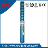 Best High head irrigation centrifugal pump, mining drain water systerm submersible water pump wholesale