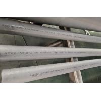Best Pickling Surface Duplex Stainless Steel Pipes S2205 Material Grade ASTM A790-18 wholesale