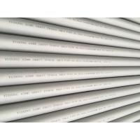 Best ASME SB677 UNS N08904  Heat Exchanger Stainless Steel Seamless Tube TP904L Boiler Tube To Malaysia wholesale
