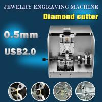 Best Inside Ring Engraving Machine Inside Ring Engraver Stamper Jewelry Ring Engraving Machine wholesale