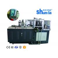 Best Green Automatic Paper Cup Machine High Speed 70 - 80 PCS / MIN wholesale