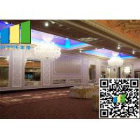 Best 3.35 Inch Acoustic Moving Panel Mirror Sliding Doors For Meeting Room wholesale