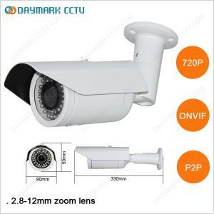 Best CMOS 720P Waterproof Infrared IP Camera Cloud Preview wholesale