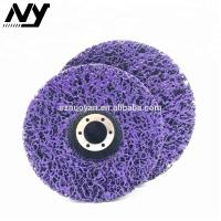 Best 3m 7 Inch Paint And Rust Removal Stripping Disc 80 Grit 120 Grit Non Woven Nylon Webbing wholesale