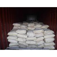 Best 6-chloro-2-(4'hydroxy-phenoxy) quinoxaline 90%Min,High Purity ,Chemical Intermediate Products , CAS 76578-79-5 wholesale