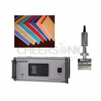 Best Fast Speed Ultrasonic Rubber Cutting Machine For Plastic Cement Cutting wholesale
