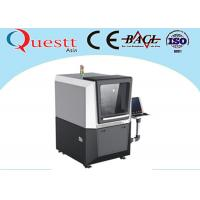 Best Sealed Type Precision Laser Cutting Machine 300W Water Cooling With Optics System wholesale