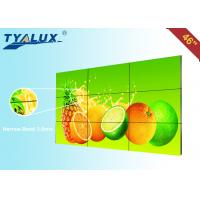 High Performance 3.5 mm Digital Signage Video Wall Display With FCC