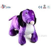 Best Safe Child Games Stuffed Zippy Rides Plush Electrical Animal Kid Toys Cars wholesale