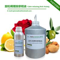 China Therapeutic fragrances essential oil- Anti anxiety and depression on sale
