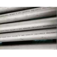 Cheap Nickel Alloy Pipe,ASTM B 444, ASTM B 829, ASME SB444, Nickel Alloy Pipe, Inconel for sale