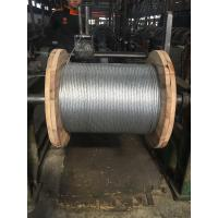 Best High Strength Heavy Galvanized Steel Wire Cable For Overhead Power Transmission Line wholesale