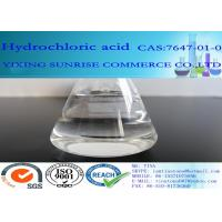 HCL Hydrochloric Acid Chemical Additives In Food CAS 7647-01-0 Colorless Transparent Liquid