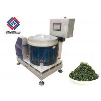 Best OEM Available Fruit And Vegetable Dehydrator Machine 70L Automatic CE Approval wholesale