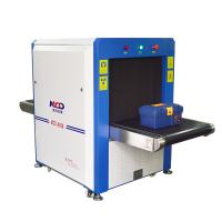 Buy cheap Organization X-ray Airport Security Detector MCD-6550 With High Performance product