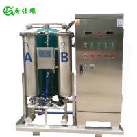 Best 200g industrial ozone generator for waste water treatment wholesale