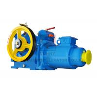 Buy cheap 320 - 408 KG Geared Traction Machine For Elevator , VVVF Motor SN-TMYJ100 from wholesalers
