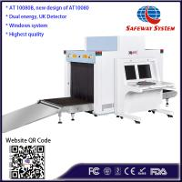 Best Self Diagnosis Parcel Scanner Machine For Hotels 0.8mA Anode Power AT10080B wholesale
