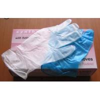 Buy cheap disposable PVC inspection gloves from wholesalers