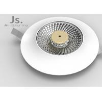 Buy cheap 18w die-casting aluminum round shape recessed downlight from wholesalers