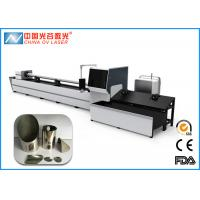 Best Square Tube Cutting Machine , Oval Rectangular Round Cnc Tube Cutter Fiber 2KW with CE wholesale