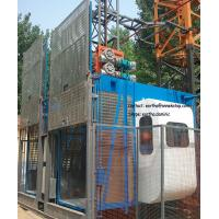 China 4t total load double cage building construction hoist on sale