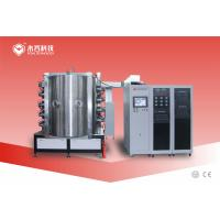 Best PVD Chrome Plating Machine Arc Ion Plating And PVD Sputtering Deposition wholesale