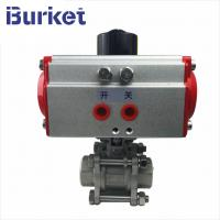 Best DN25 1 inch ss304 flange 3 pcs Ball Valve with Pneumatic Actuator wholesale