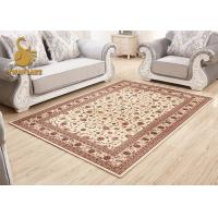 Buy cheap Professional Indoor Outdoor Persian Rug , Large Persian Style Rugs Waterproof product