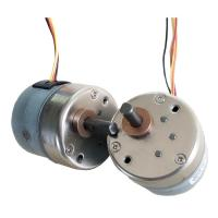 Best High Efficiency 12v Dc Metal Geared Stepper Motor 7.5 Step Angle PM ROHS Certification wholesale