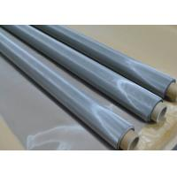 China Super Fine Stainless Steel Mesh , Screen Printing Stainless Steel Mesh Roll on sale