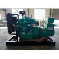 Buy cheap Weichai Ricardo 20kw diesel generator set three phase water cooling factory from wholesalers