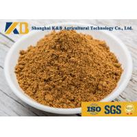 Best Ash Dried Fish Meal Powder EPA+DHA Nutritious 2% Crude Easy Decompose wholesale