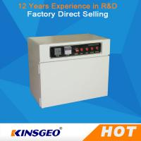 Best 900×210mm Effective Irradiation Area UV Testing Machine With Power 5KW 1 phase, 220V/50Hz /±10% wholesale