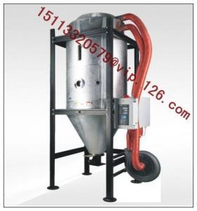 Best China Large Euro-hopper Dryer OEM Manufacturer/Giant hopper dryer For Peru wholesale